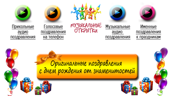 Изображение - Поздравление открытка коллеге с днем рождения otkmuz